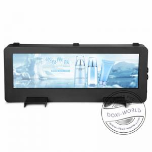 China Digital Signage Taxi LCD Display Full Color  Pixels Screen Resolution on sale