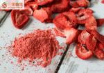 Top Quality Water Soluble Strawberry Powder Freeze Dried Strawberry Powder