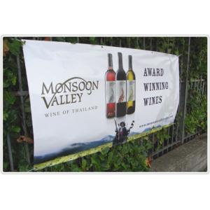 China low cost outdoor promotional  banners printing on pvc / vinyl on sale
