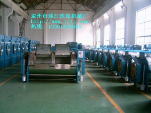 China hotel professional washing equipment on sale