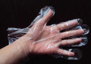 China high quality,Disposable clear plastic pe gloves on sale