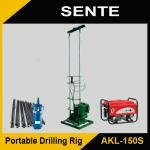 Cheap portable water well drilling equipment AKL-150S