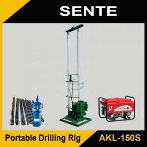 China Cheap home water well drilling machine AKL-150S on sale