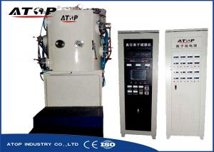 China Single Door E - Beam Evaporation Lens Coating Machine For Crystal Ornaments on sale