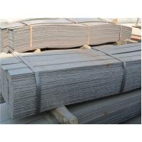 ASTM A568 Hot Rolled Carbon Steel MS Plate , SAE1006 SAE1008 SAE1010 Steel Plates With Custom Cut