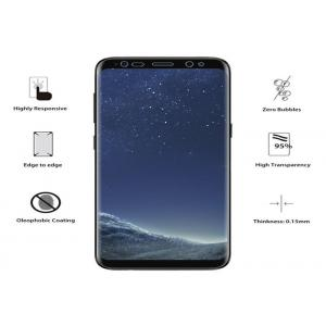 China 3D Curved Soft TPU Screen Protector For Samsung S8 / S8 Plus Accurate Touch on sale