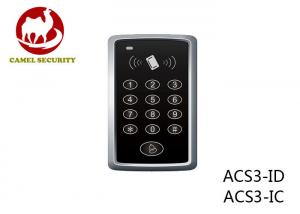 China Password Mode Gate Access Keypad , Digital Access Control Keypad For Card / Pin / Door Bell on sale