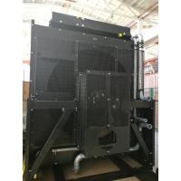 3.Engine oil cooler