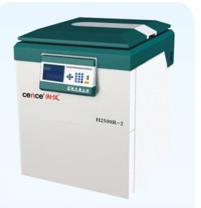 China Convenient Manipulation Test Tube Centrifuge , High Speed Microcentrifuge on sale