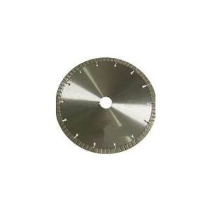 China Tungsten / HSS Diamond cold cutter PCD slitting saw blades for marble, shear on sale