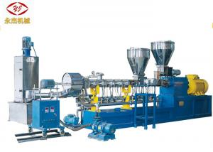 China PE PP Filler Masterbatch Plastic Pellet Extruder Machine With Feeding System on sale