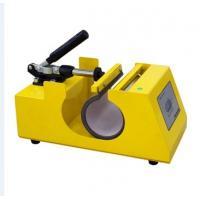 Mug Heat Press Machine MP150