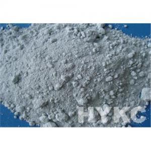 China Black tourmaline powder on sale
