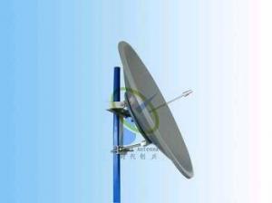 China Dish Antenn on sale