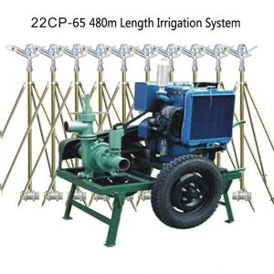 China Sprinkler Irrigation System on sale