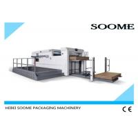 Creasing Semi Automatic Die Cutting Machine With Front Conveyor Delivery Mechanism