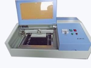 China Rubber Stamp Making Machine (NC-S40) on sale