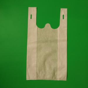 China Eco-friendly vest non woven shopping bag, green, red, orange, purple, white, black color are available on sale