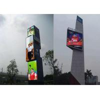 Day And Night Use Outdoor Fixed LED Display Full Colour P8.9 SMD3535