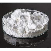Wide Substrate Specificity Ascorbic Acid Powder Feed Preservatives  Phytase