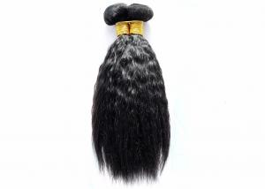 China Black Human Hair Extensions Weave , Natural Shine Remy Human Hair Weave on sale