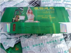 Quality 重量の植物の細くのカプセルSFDAの承認を減らすためにオレンジ及び灰色Meizitang Zisu for sale