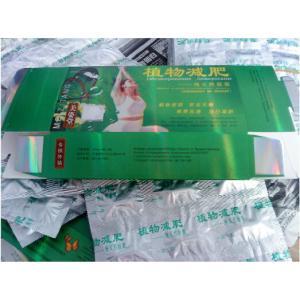 Quality Meizitang Zisu orange et gris pour réduire l'approbation de régime botanique de la capsule SFDA de poids for sale