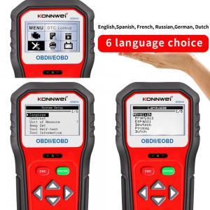 China 2.8 Inch Obd2 Ii Eobd Car Diagnostic Code Reader Live Data Check Engine Light O2 Sensor Systems on sale