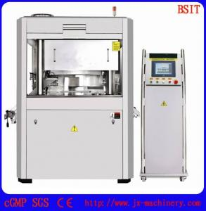 China High Speed Tablet Press (GZPTS45) on sale