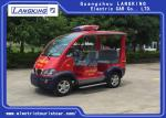 Battery Powered Electric Security Patrol Vehicles With 2pcs Rear View Mirror