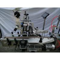 PLC  Famous Japanese MITSUBISHI brand flat surface label applicator with object detect magic eye