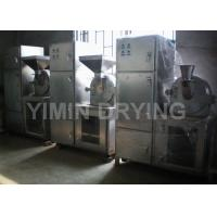 Model 30B Industrial Food Grinding Machine , Universal Grinding Machine With Bag Cloth