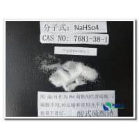 China 98% Purity Sodium Hydrogen Sulfate , Sodium Bisulphate UsesFor Metal Finishing on sale