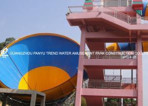 China Tornado fiberglass water Pool slides for adult aqua park water sport on sale
