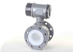 China Industrial wastewater flow meter Diameter: 5 - 48, Pressure: PN10/16/40. on sale