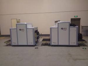 China Power Saving Cargo X Ray Machine , Airport Security Scanners With Advanced Technology on sale