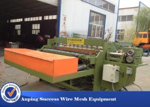 China High Production Efficiency Wire Mesh Making Machine With CE ISO9001 Certificate on sale