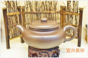 China Catering Antique Brown Yixing Zisha Teapot Handmade 600ml For Drinking on sale