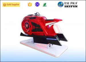 China Red Motor Shape Virtual Reality Motorcycle Driving Simulator For Shopping Mall on sale