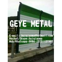 Reflective Sound Proof Barrier Wall Fence (Non-Perforated Metal Panel Acoustic Noise Barriers)