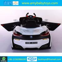 China New Factory Wholesale Hot Sale New Model High Quality Passed CE EN71 BMW Kids Electric Car Children Toys Car