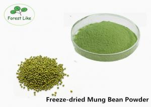 China No Additive Freeze-dried Powder Mung Bean Powder For Food And Beverage on sale