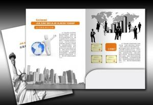 China A4A5 size product folder company profile paper folder with business card pocket on sale