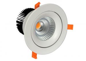 China 15W/20W/25W/30W Dimmable CREE COB LED Down Light With CRI 90 For Jewelry Store Exhibition on sale