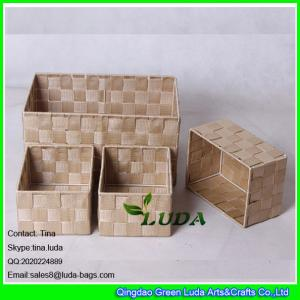 China LDKZ-003 set of four handwoven pp yard household storage basket on sale