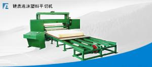 China Rigid Polyurethane Foam Cutting Machine on sale