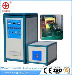 China Best sale heat treatment New IGBT steel rods induction heating equipment for forging on sale