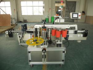 China Glass Round Bottle Adhesive Sticker Labeling Machine 220V / 380V 800W High Efficiency on sale
