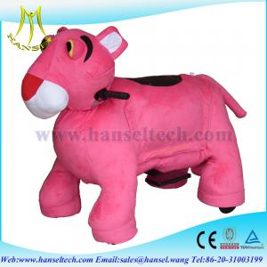 China Hansel amusement park toys mountable animals entertaining games adult on sale
