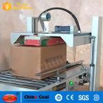High Quality  QXJ5050 Automatic Fold Carton Sealing Machine